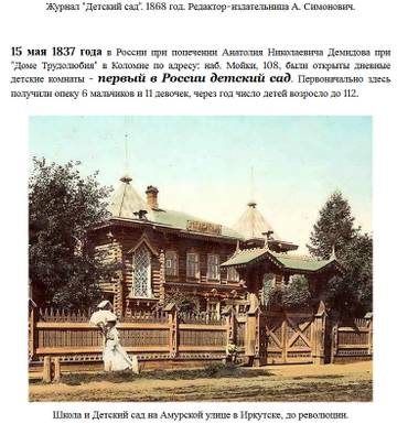 https://forumupload.ru/uploads/001a/d9/f2/2/t364742.jpg