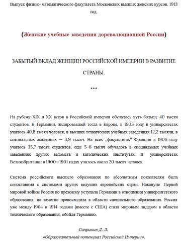 https://forumupload.ru/uploads/001a/d9/f2/2/t374098.jpg