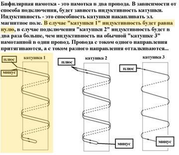 https://forumupload.ru/uploads/001a/d9/f2/2/t40046.jpg