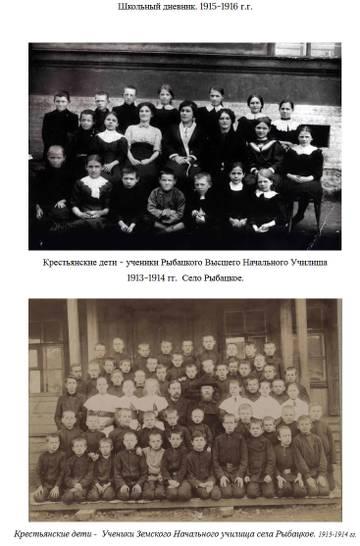 https://forumupload.ru/uploads/001a/d9/f2/2/t425784.jpg