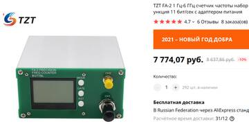 https://forumupload.ru/uploads/001a/d9/f2/2/t435363.jpg