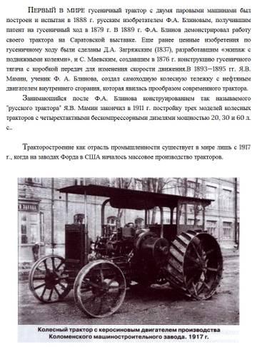 https://forumupload.ru/uploads/001a/d9/f2/2/t43729.jpg