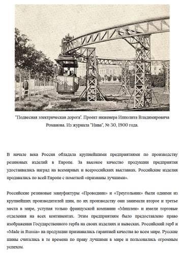 https://forumupload.ru/uploads/001a/d9/f2/2/t458985.jpg