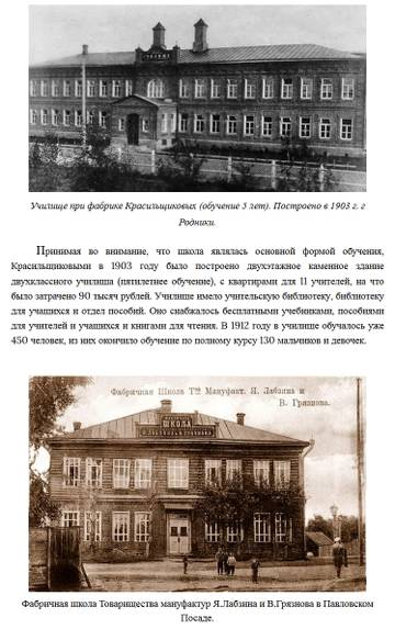 https://forumupload.ru/uploads/001a/d9/f2/2/t474183.jpg