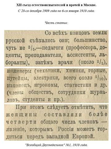 https://forumupload.ru/uploads/001a/d9/f2/2/t500644.jpg