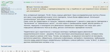 https://forumupload.ru/uploads/001a/d9/f2/2/t50290.jpg