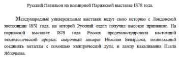 https://forumupload.ru/uploads/001a/d9/f2/2/t530925.jpg