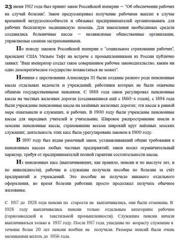 https://forumupload.ru/uploads/001a/d9/f2/2/t560510.jpg