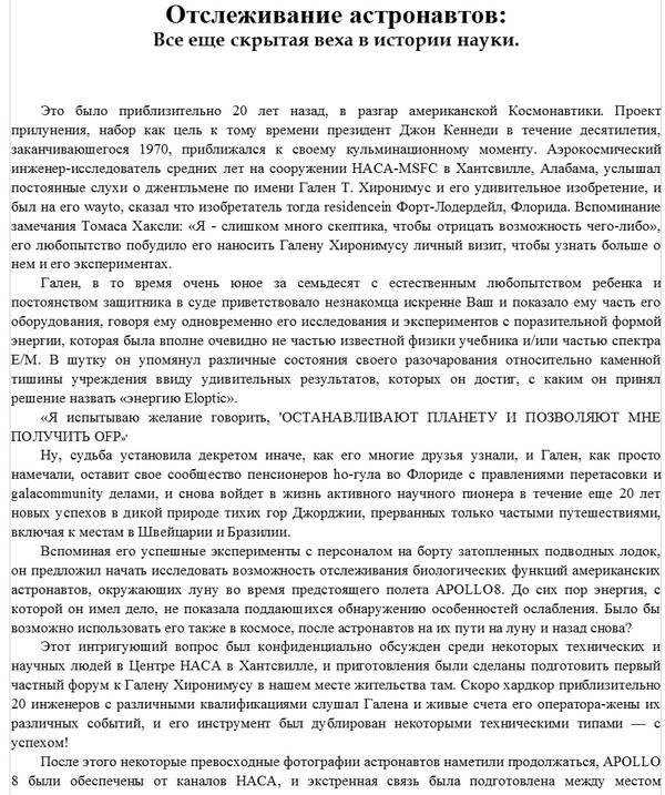 https://forumupload.ru/uploads/001a/d9/f2/2/t581609.jpg