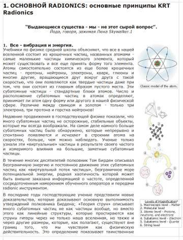 https://forumupload.ru/uploads/001a/d9/f2/2/t60519.jpg