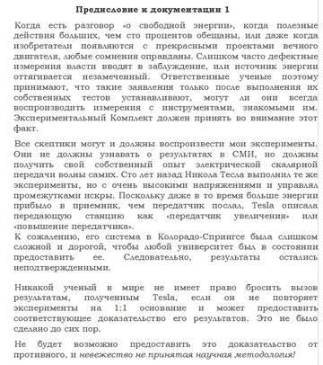 https://forumupload.ru/uploads/001a/d9/f2/2/t644196.jpg