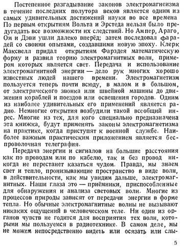 https://forumupload.ru/uploads/001a/d9/f2/2/t647450.jpg