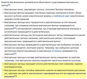 https://forumupload.ru/uploads/001a/d9/f2/2/t680073.jpg