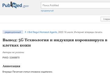 https://forumupload.ru/uploads/001a/d9/f2/2/t723651.jpg