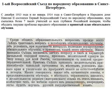 https://forumupload.ru/uploads/001a/d9/f2/2/t742366.jpg
