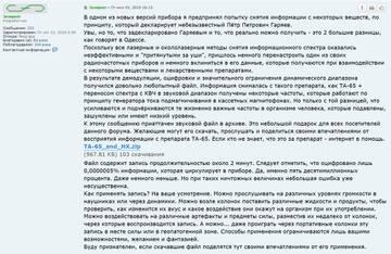 https://forumupload.ru/uploads/001a/d9/f2/2/t745367.jpg