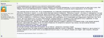 https://forumupload.ru/uploads/001a/d9/f2/2/t755806.jpg