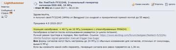 https://forumupload.ru/uploads/001a/d9/f2/2/t761597.jpg