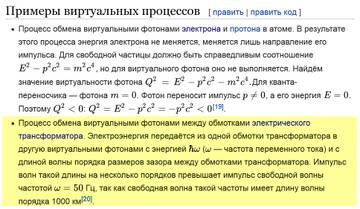 https://forumupload.ru/uploads/001a/d9/f2/2/t771451.jpg