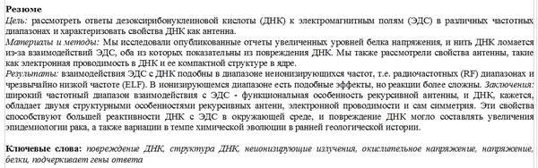 https://forumupload.ru/uploads/001a/d9/f2/2/t771814.jpg
