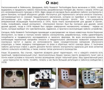 https://forumupload.ru/uploads/001a/d9/f2/2/t803381.jpg