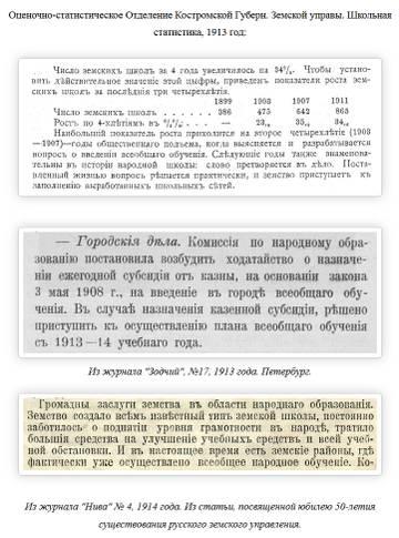 https://forumupload.ru/uploads/001a/d9/f2/2/t850795.jpg