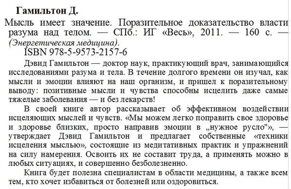 https://forumupload.ru/uploads/001a/d9/f2/2/t884477.jpg