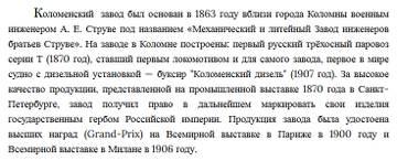 https://forumupload.ru/uploads/001a/d9/f2/2/t897069.jpg