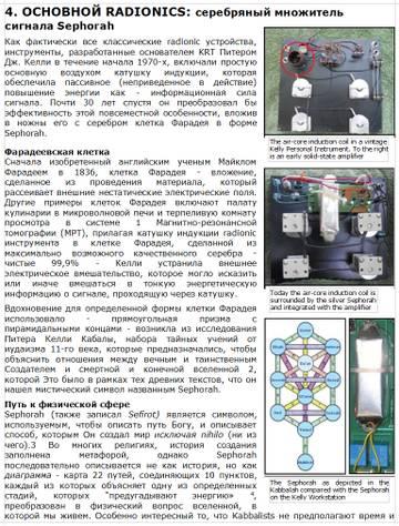 https://forumupload.ru/uploads/001a/d9/f2/2/t927785.jpg