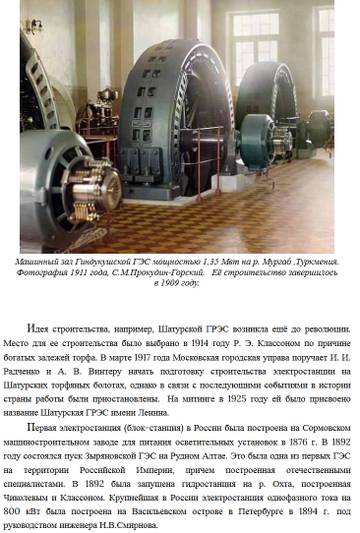 https://forumupload.ru/uploads/001a/d9/f2/2/t934197.jpg