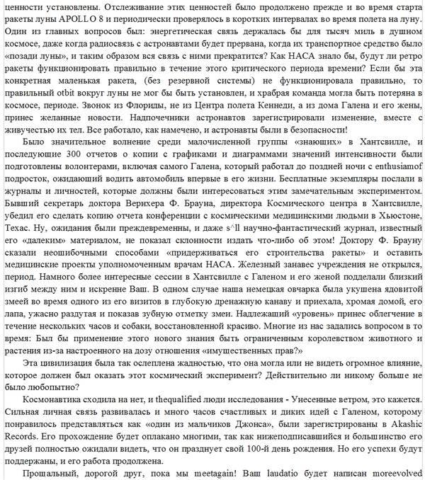 https://forumupload.ru/uploads/001a/d9/f2/2/t969190.jpg
