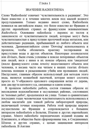 https://forumupload.ru/uploads/001a/d9/f2/2/t986816.jpg