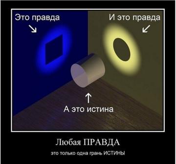 https://forumupload.ru/uploads/001a/d9/f2/41/t187415.png