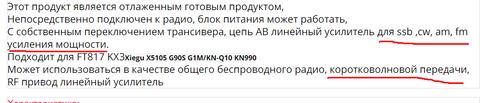 https://forumupload.ru/uploads/001a/d9/f2/41/t688558.png
