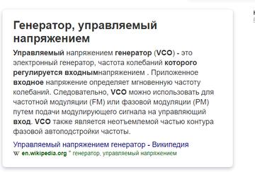 https://forumupload.ru/uploads/001a/d9/f2/41/t693692.png