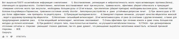 https://forumupload.ru/uploads/001a/d9/f2/41/t739592.png