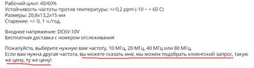 https://forumupload.ru/uploads/001a/d9/f2/41/t850289.png