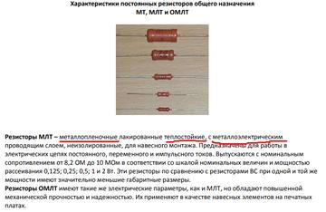 https://forumupload.ru/uploads/001a/d9/f2/41/t851193.png