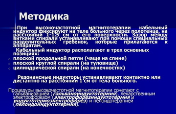 https://forumupload.ru/uploads/001a/d9/f2/66/t107917.png