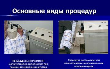 https://forumupload.ru/uploads/001a/d9/f2/66/t26898.png