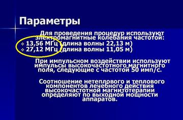 https://forumupload.ru/uploads/001a/d9/f2/66/t37055.png