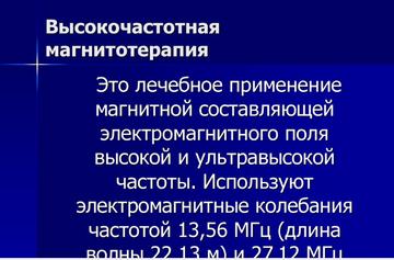 https://forumupload.ru/uploads/001a/d9/f2/66/t49161.png