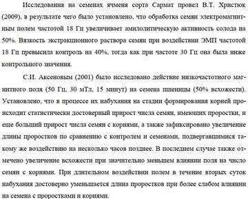 https://forumupload.ru/uploads/001a/d9/f2/66/t577856.jpg