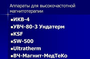 https://forumupload.ru/uploads/001a/d9/f2/66/t582870.png