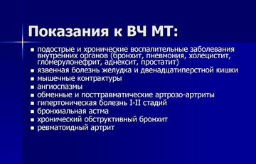 https://forumupload.ru/uploads/001a/d9/f2/66/t775345.png