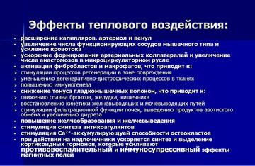 https://forumupload.ru/uploads/001a/d9/f2/66/t94889.png