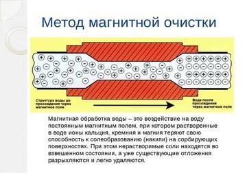 https://forumupload.ru/uploads/001a/d9/f2/66/t97515.jpg