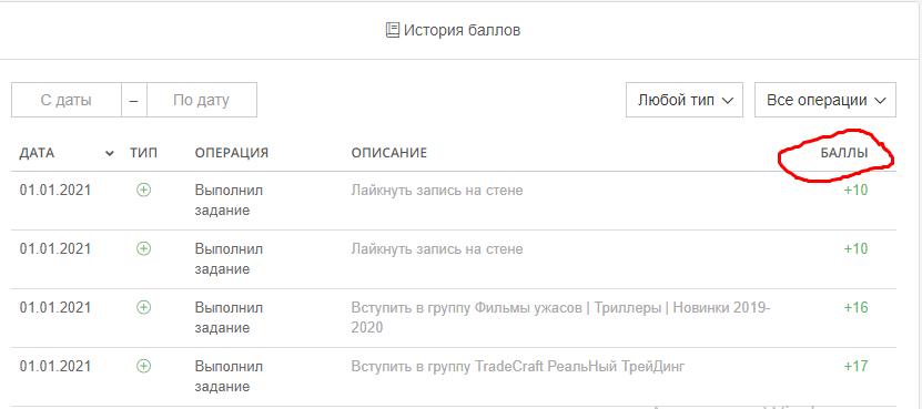 http://forumupload.ru/uploads/001a/dc/d7/2/411508.png