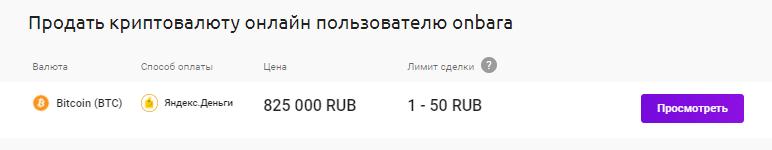 http://forumupload.ru/uploads/001a/dc/d7/2/52801.jpg
