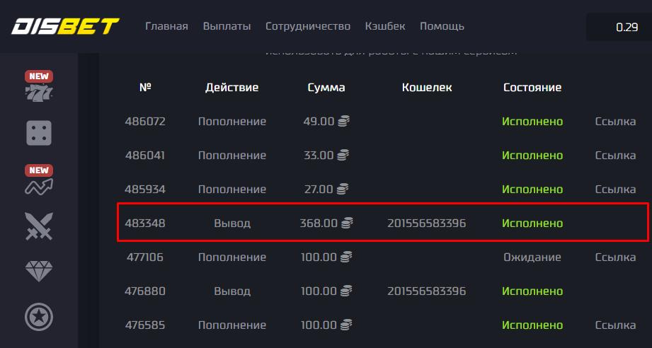 https://forumupload.ru/uploads/001a/dc/d7/2/708786.png